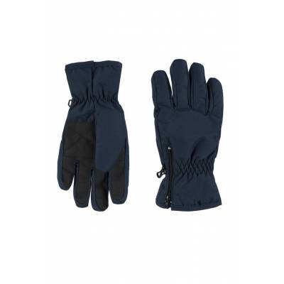 Перчатки унисекс